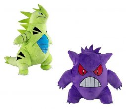 Pokemon Legacy Plush Figures 25 cm Assortment D2 (2)