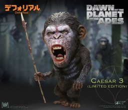 Dawn of the Planet of the Apes Deform Real Series Soft Vinyl Sta