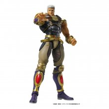Fist of the North Star S.A.S Akční figurka Chozokado Raoh 21 cm