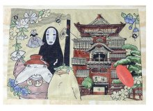Spirited Away Placemat No Face