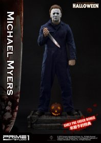 Halloween Socha 1/2 Michael Myers Bonus Version 107 cm