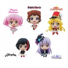 BanG Dream! Girls Band Party! Trading Figure 5 cm Vocal Collecti