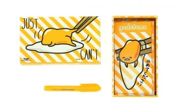 Gudetama 16-Piece Stationery Set