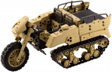 Gigantic Arms MSG plastový model kit Wild Crawler 26 cm