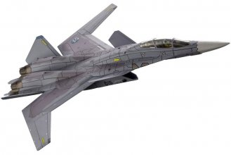Ace Combat 7: Skies Unknown plastový model kit 1/144 X-02S For M
