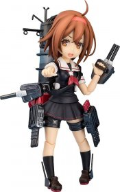 Kantai Collection Parfom Action Figure Shiratsuyu Kai 14 cm