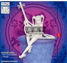 Fate/Grand Order Noodle Stopper PVC Socha Foreigner/Yokihi 14 c