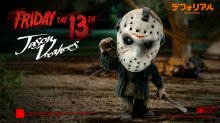 Friday the 13th Defo-Real Series Soft Vinylová Figurka Jason Voo