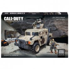 Stavebnice Mega Bloks Call of Duty Light Armor Firebase Vyprodán