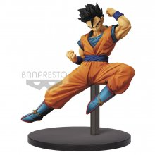 Dragon Ball Super Chosenshiretsuden PVC Socha Ultimate Son Goha