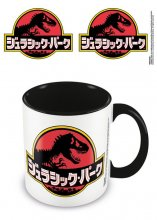 Jurassic Park Coloured Inner Hrnek Japanese Text