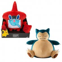 Pokemon Plush Figures 25 cm Assortment D8 (2)