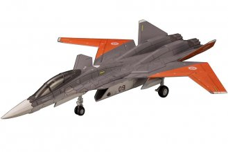 Ace Combat 7: Skies Unknown plastový model kit 1/144 X-02S 15 cm