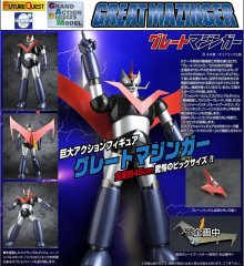 Great Mazinger Grand Action Bigsize Model Akční figurka Great Ma