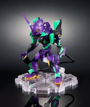 From: Evangelion: 1.0 You Are (Not) Alone NXEDGE STYLE Action Fi