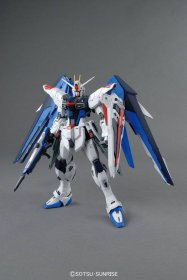 Mobile Suit Gundam Seed plastový model kit 1/100 Freedom Gundam