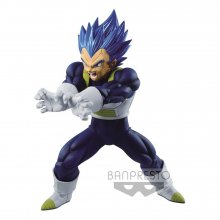 Dragon Ball Super Maximatic PVC Socha The Vegeta I 19 cm