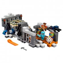 Stavebnice LEGO Minecraft The End Portal 21124
