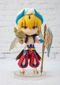Fate/Grand Order - Absolute Demonic Front: Babyloni Figuarts min