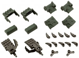 Kotobukiya M.S.G. Model Kit Accesoory Set Heavy Weapon Unit 28 A