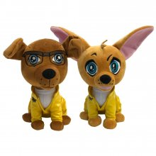 Breaking Bad Pawzplay Plush Figures 2-Pack 2018 SDCC Exclusive 2
