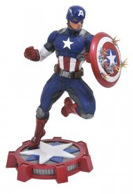 Marvel NOW! Marvel Gallery PVC Socha Captain America 23 cm