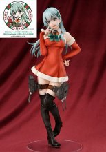 Kantai Collection Fleet Girls Collection PVC Socha 1/7 Suzuya X